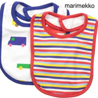 marimekko - マリメッコ スタイ2枚組