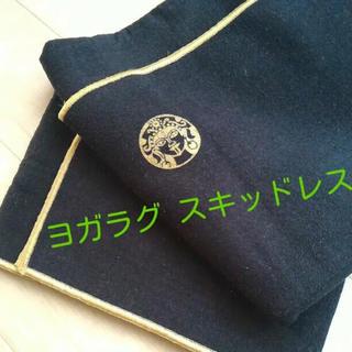 ルルレモン(lululemon)のヨガラグ ヨガマット スキッドレス ブラック(ヨガ)