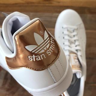 アディダス(adidas)の【レア】26.5㎝ 希少カラー ゴールド スタンスミス ピンクゴールド(スニーカー)