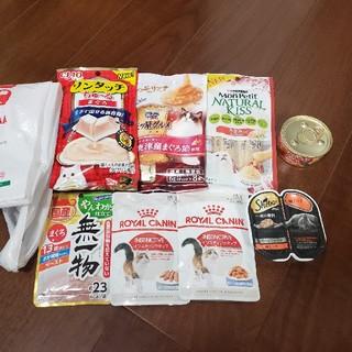 いなばペットフード - 【新品未開封】送料込み! 猫 ウエットフード