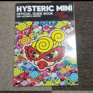 ヒステリックミニ(HYSTERIC MINI)の2019 AUTUMN & Winter(ファッション/美容)