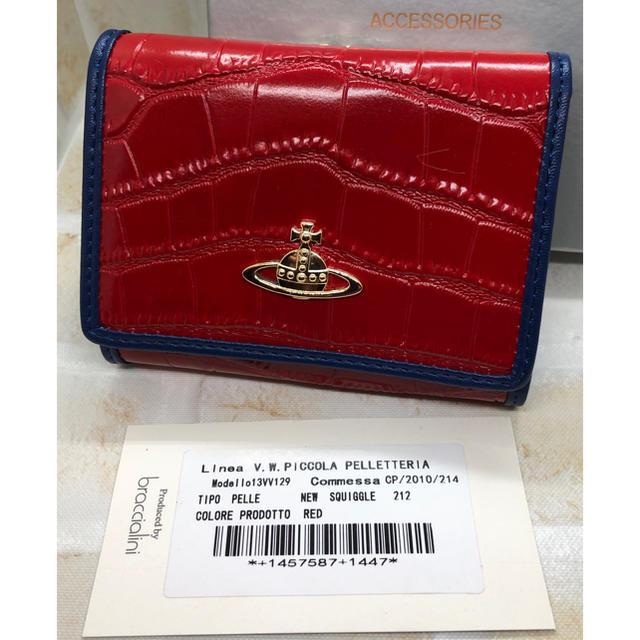 Vivienne Westwood - VivienneWestwood 三つ折り財布 新品未使用の通販 by ぷーちゃん's shop|ヴィヴィアンウエストウッドならラクマ