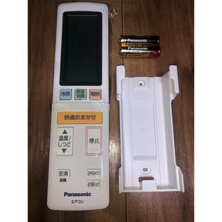 Panasonic - パナソニック エアコン リモコン ACRA75C14920X 新品未使用
