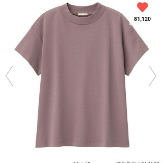 ジーユー(GU)の《新品》スムースT 半袖(Tシャツ(半袖/袖なし))
