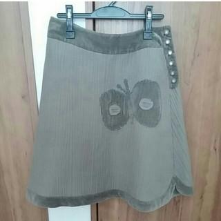 ミナペルホネン(mina perhonen)の【特価】ミナペルホネン スカート 美品(ひざ丈スカート)