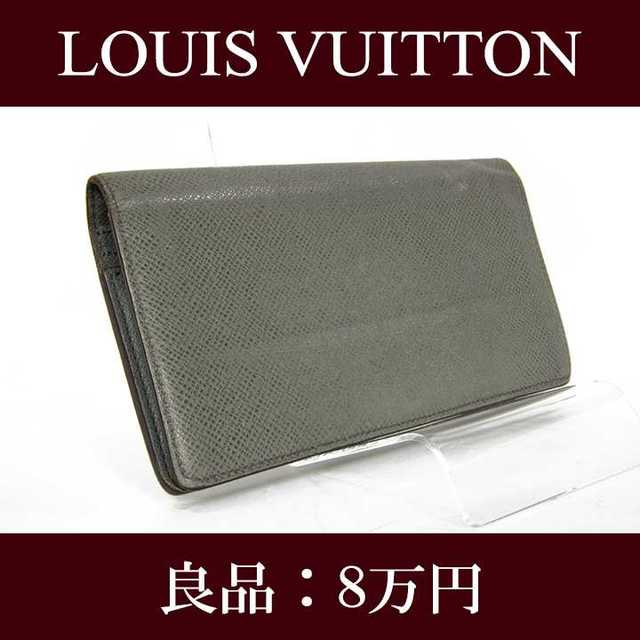 LOUIS VUITTON - 【限界価格・送料無料・良品】ヴィトン・二つ折り財布(タイガ・G029)の通販 by Serenity High Brand Shop|ルイヴィトンならラクマ