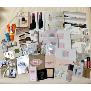 ディオール(Dior)のハイブランド サンプルセット(サンプル/トライアルキット)
