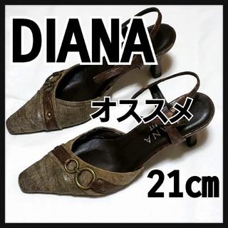 人気 DIANA ダイアナ サンダル 21センチ ダークブラウン 定番(サンダル)