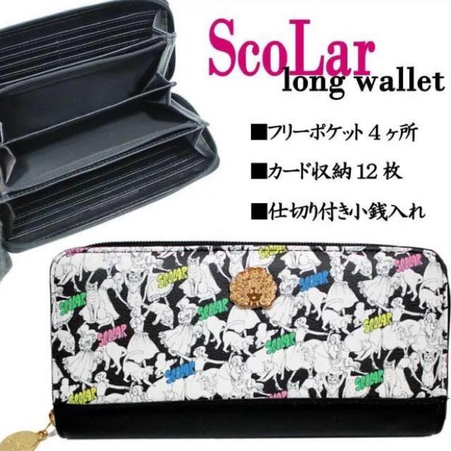 loewe バッグ ショルダー スーパー コピー - ScoLar - scolar 新品タグ付き ロングウォレットの通販 by scolar♡sale♡shop|スカラーならラクマ