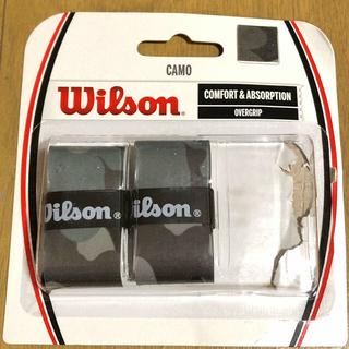 ウィルソン(wilson)の☆mashamasha3様専用☆(ラケット)