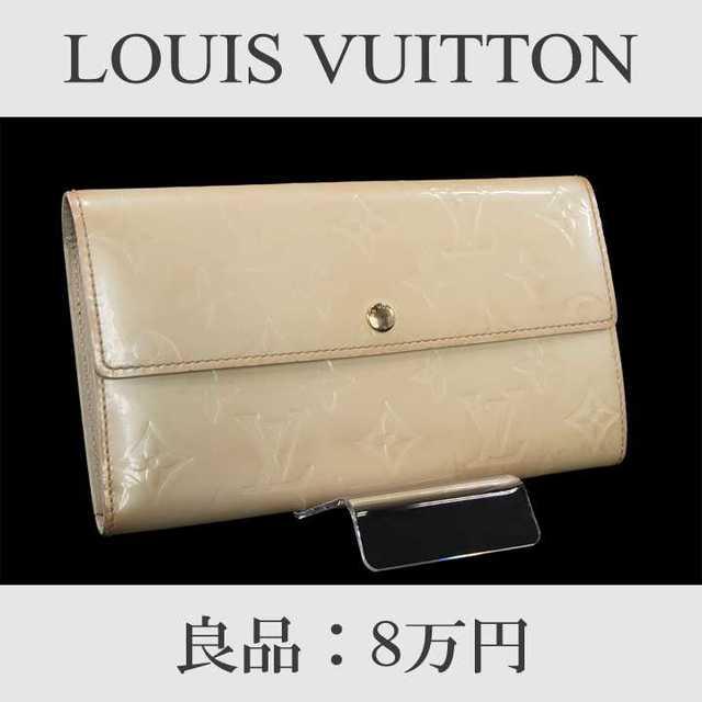 LOUIS VUITTON - 【限界価格・送料無料・良品】ヴィトン・二つ折り財布(ヴェルニ・H013)の通販 by Serenity High Brand Shop|ルイヴィトンならラクマ