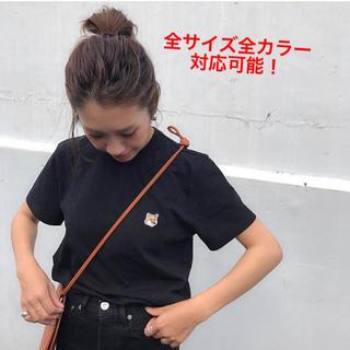 MAISON KITSUNE' - メゾンキツネ Tシャツ ⚠︎値下げ✖︎
