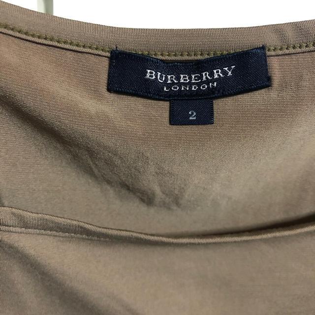 BURBERRY(バーバリー)のバーバリーキャミソール未使用 レディースのトップス(キャミソール)の商品写真