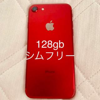アイフォーン(iPhone)のiPhone 7 128 GB シムフリー 3% クーポン(スマートフォン本体)