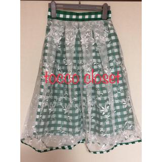 トッコ(tocco)の新品 トッコ クローゼット チュール ギンガムチェック スカート グリーン M(ひざ丈スカート)