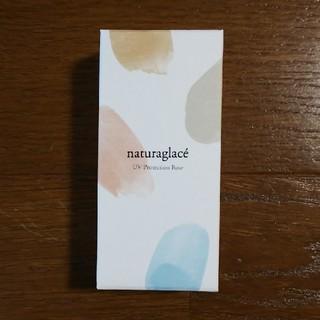 ナチュラグラッセ(naturaglace)のナチュラグラッセ  UVプロテクションベース  新品未開封  (日焼け止め/サンオイル)