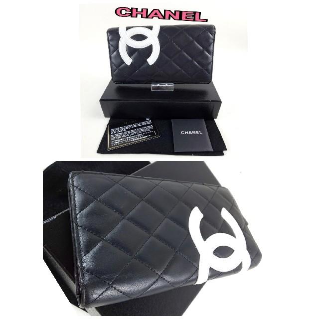 CHANEL - CHANEL シャネル 長財布の通販 by ブルースカイ|シャネルならラクマ