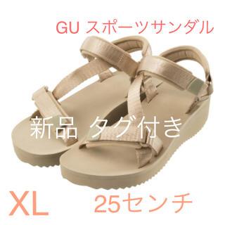 ジーユー(GU)のGU スポーツサンダル ベージュ XL(サンダル)