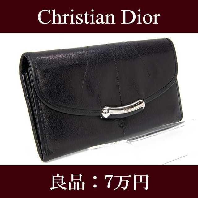 Christian Dior - 【限界価格・送料無料・良品】ディオール・二つ折り財布(H024)の通販 by Serenity High Brand Shop|クリスチャンディオールならラクマ