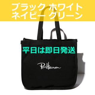 ロンハーマン(Ron Herman)のロンハーマントートバッグ ブラック他全4色刺繍ロゴユニセックスマザーズエコバック(ハンドバッグ)