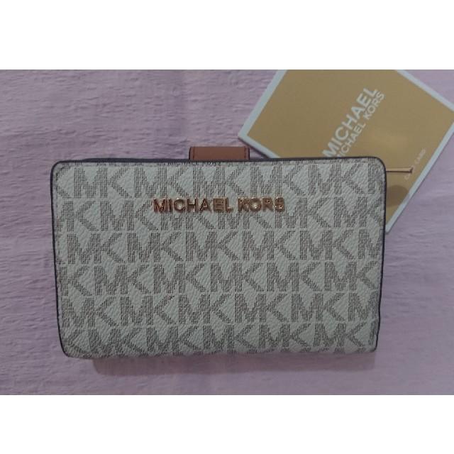 Michael Kors - 週末セール❗ラスト1点❗マイケルコース  両開き財布  バニラ の通販 by たらちゃん's shop|マイケルコースならラクマ