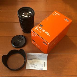 ソニー(SONY)のSONY 18-105mm F4 SELP18105G(レンズ(ズーム))