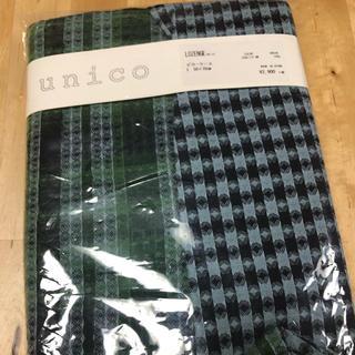 ウニコ(unico)のunico ピローケースL  50×70㎝(シーツ/カバー)