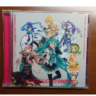 ボーカロイド ベスト CD(ボーカロイド)