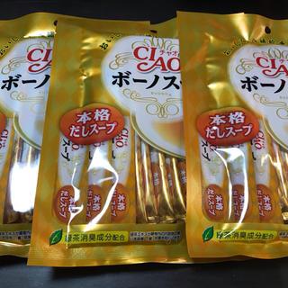 いなばペットフード - CIAO/チャオ ボーノスープ 3袋(36本) 猫/キャットフード(おやつ)