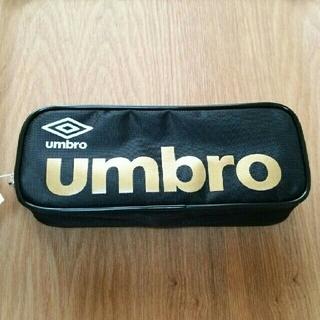 アンブロ(UMBRO)の【マリオ様専用】umbro ミニペンポーチ(ペンケース/筆箱)