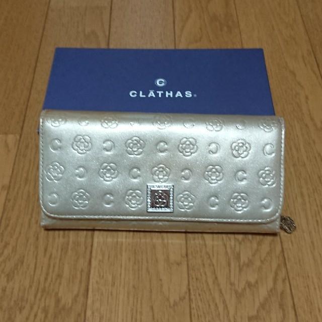 CLATHAS -  【CLATHAS】クレイサス  長財布の通販 by lady☆bug  shop|クレイサスならラクマ