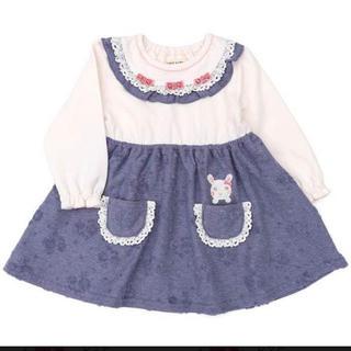 クーラクール(coeur a coeur)のクーラクール ワンピース 100 キムラタン うさぎ 女の子 女の子服 キッズ(ワンピース)