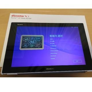 エクスペリア(Xperia)のSONY XperiaZ2タブレット SO-05F (ホワイト)(タブレット)