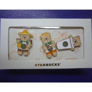 スターバックスコーヒー(Starbucks Coffee)の☆値下げしました☆台湾限定☆スタバの可愛い農夫ベアーピンバッジ3個セット(日用品/生活雑貨)