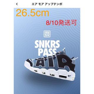 ナイキ(NIKE)のAIR MORE UPTEMPO DENIM 26.5cm(スニーカー)