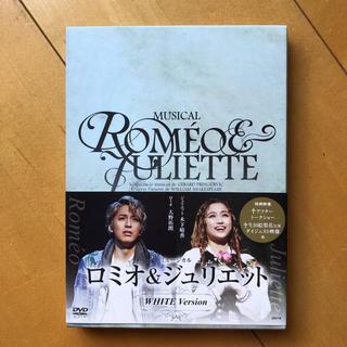 ロミオ&ジュリエットDVD(舞台/ミュージカル)