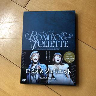 ロミオ&ジュリエットDVD yumi様専用(舞台/ミュージカル)