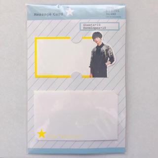 キスマイフットツー(Kis-My-Ft2)の玉森裕太 レターセット 未使用(カード/レター/ラッピング)