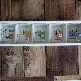 ミキハウス(mikihouse)のミキハウス☆mikihouse☆グラスセット☆新品☆未使用(グラス/カップ)