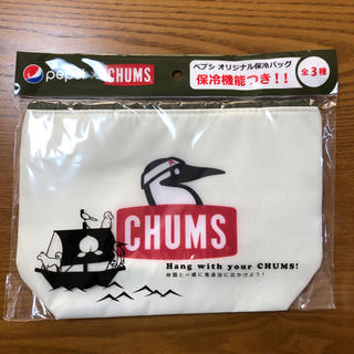 チャムス(CHUMS)のチャムス 保冷バッグ(ホワイト)(弁当用品)
