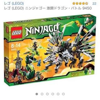 レゴ(Lego)のLEGO レゴ 9450 ニンジャゴー 激闘ドラゴンバトル ドラゴン 大量(知育玩具)