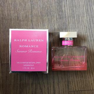 ポロラルフローレン(POLO RALPH LAUREN)のラルフローレン 香水(香水(女性用))