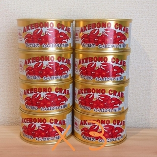24個 あけぼのたらば蟹 缶詰め 24缶 たらばがに タラバガニ(缶詰/瓶詰)