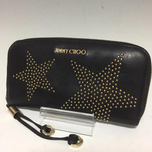 JIMMY CHOO - JIMMY CHOO 長財布 星 黒 スター スタッズ ジミーチュウ の通販 by プロフ必読お願いします。|ジミーチュウならラクマ