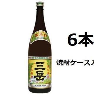 芋焼酎 三岳 25度 1800ml X 6本 プラ焼酎ケース入り(焼酎)