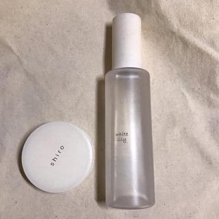 シロ(shiro)のshiro ボディーコロン 練り香水 セット whitelily(ボディローション/ミルク)