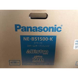 Panasonic - パナソニック レンジ ビストロ 30L ブラック NE-BS1500-K