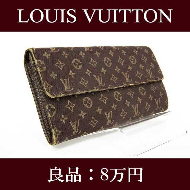 LOUIS VUITTON - 【限界価格・送料無料・良品】ヴィトン・二つ折り財布(ミニラン・G028)の通販 by Serenity High Brand Shop|ルイヴィトンならラクマ
