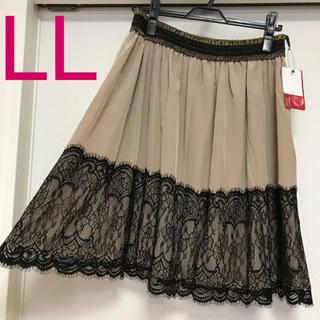新品未使用タグ付き &LOVEレースが綺麗なフェミニンスカート LL大きいサイズ(ひざ丈スカート)