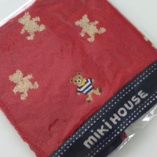 ミキハウス(mikihouse)のミキハウス ハンドタオル(タオル/バス用品)